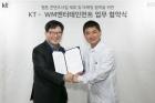 "KT ""케이툰에서 웹툰 주인공된 최애 아이돌 만나세요"""