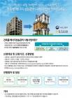 중소형 상가·다가구주택,에너지 절약 컨설팅 지원