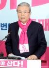 김종인, 후보자 막말에 긴급 기자회견