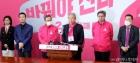 김종인 총괄선대위원장 긴급 기자회견