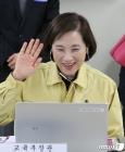수원→서울→세종…사상초유 온라인 개학에 분주한 유은혜