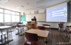 서울여고, 쌍방향 온라인 수업
