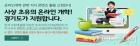 경기도, 온라인 개학 맞아 교육용 동영상콘텐츠 제공