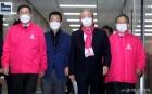 후보자 막말 논란 긴급 기자회견 참석하는 김종인
