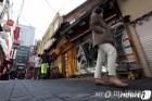코로나 '직격탄' 백화점·마트, 교통유발부담금 1200억 덜낸다