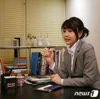 경찰, 윤석열 부인 관련 첩보보고서 유출 직원 수사