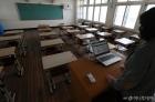 온라인 개학 '첫 수업 시작'