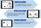동아대, 부산시 '디지털 헬스케어 기술개발 사업화 지원사업' 선정
