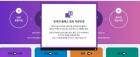 온라인 개학 첫날부터…EBS 온라인클래스 오전 한때 먹통(상보)