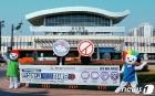 투표 참여 캠페인 펼치는 세종시 선관위