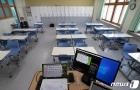 온라인 개학 첫 날 '학생들의 빈자리'
