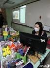 온라인 미술 수업