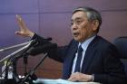 """일본은행 """"코로나 불확실성 더 높아져…추가완화 조치"""""""