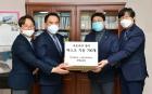 백석대, 중국 교류기관으로부터 마스크 기부받아