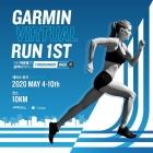 마라톤도 '언택트'…가민, 가상 10K 마라톤 대회 개최