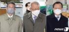 양승태·고영한·박병대 '사법농단 공판 출석'