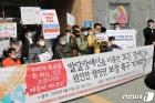 발달장애인 참정권 요구 집회