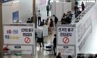 인천공항에 설치된 사전투표소