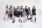 JYP 글로벌 오디션 '니지 프로젝트', 17일부터 日 NTV 방송