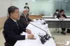 박능후 장관, 제1차 생활방역위원회