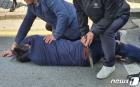 """오세훈 유세현장 '흉기난입' 50대 영장신청…경찰 """"사안 무겁다"""""""