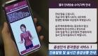"SRT 안전서비스 큰 호응…""5G 스마트 스테이션 추진"""