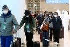 스페인 교민 80여명, 11일·13일 귀국길…전원 진단검사