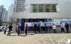'선거인 1m 간격' 무너졌다…코로나로 사전투표 열기(종합)