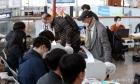 제21대 총선 사전투표 시작