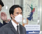 MB사위 조현범 '법 앞에 서다'