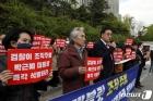 朴 전 대통령 석방 촉구하는 변희재 고문