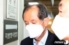 홍지호 전 SK케미칼 대표이사, 가습기 살균제 사태 공판 출석