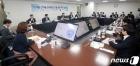 고용노동부 '디지털 신기술 인력 양성 위한 간담회'