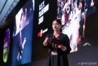 제니 리, 2020 키플랫폼 주제발표