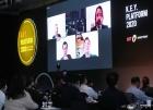 키플랫폼 2020, 트렌드 콘퍼런스 O 토론