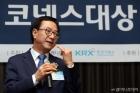 '대한민국 코넥스대상' 수상 소감 말하는 성도경 대표
