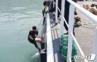태안해경, 사고선박 파공부 봉쇄훈련