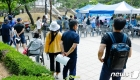 여의도 워킹스루 선별진료소 줄 선 시민들