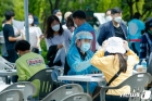 여의도 학원강사 쿠팡발 '감염', 진료소 찾은 시민들