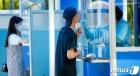 여의도 학원강사 쿠팡발 '감염', 워킹스루 검사받는 시민들
