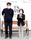 감사 인사하는 김의기 열사 누나