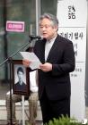 이홍정 목사, 김의기 열사 40주기 추모예배 추모사