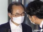 """'영장 기각' 오거돈에…통합 """"靑 유착은?"""" 정의 """"면피 급급"""""""
