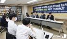 민변, 이재용 부회장에 대한 엄정한 법적 처벌 촉구 기자회견
