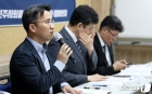 이재용 부회장 범죄 혐의에 대한 법적 처벌 촉구 기자회견
