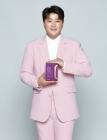 """'트바로티' 김호중, '이너랩' 전속모델 발탁…핑크 슈트 """"화사해"""""""