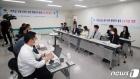 중소기업의 재택근무 확산을 위한 간담회