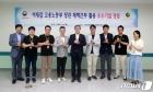 이재갑 장관 '재택근무 활용 우수기업 관계자들과'