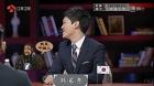 공자가 한국사람이라고요?…중국인의 '황당한 오해'[관심집中]