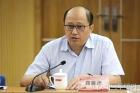 中 홍콩 '국가안보처' 수장에 강경파 임명